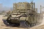 1-35-IDF-APC-NagmachonDoghouse-II-