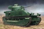 1-35-Vickers-Medium-Tank-MK-II