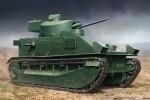 1-35-Vickers-Medium-Tank-MK-II