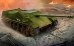 1-35-44M-TAS-ROHAMLOVEG
