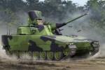 1-35-Lvkv-9040-Anti-Air-Vehicle