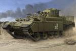 1-35-IDF-PUMA-Batash