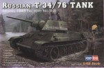 1-48-T-34-76-mod-1943-Factory-No-112