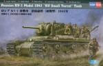 1-48-KV-1-Model-1941-KV-Small-Turret