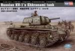 1-48-KV-1-s-Ekhranami