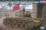 1-48-KV-1-Model-1942-Simplified-Turret