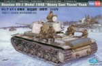 1-48-KV-1-Model-1942-Heavy-Cast-Turret
