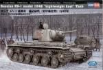 1-48-KV-1-Model-1941-Lightwight-Cast-Turret