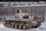 1-48-KV-1-Model-1941-Lightwight-Cast-Turret