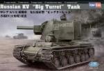 1-48-KV-Big-Turret