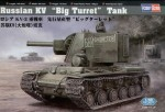 1-48-KV-Big-Turret