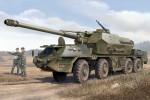 1-35-152mm-ShkH-DANA-vz-77