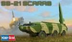1-35-Russian-9K79-Tochka-SS-21-Scarab-IRBM