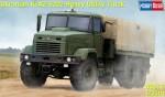 1-35-Ukraine-KrAZ-6322-SoldierCargo-Truck