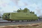 1-35-Soviet-MBV-2-