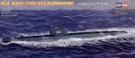 1-700-Chinese-Naval-Type-33-Submarine