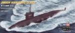 1-700-JMSDF-Harushio-Class