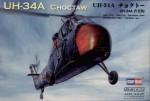 1-72-UH-34A-Choctaw