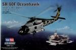 1-72-SH-60F-Oceanhawk