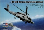 1-72-HH-60H-Rescue-hawk-Late-Version