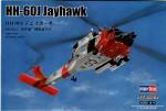1-72-HH-60J-Jayhawk