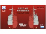 1-700-052C-and-D-Class-DDG-PLA-Navy-2Set-Limited-Edition