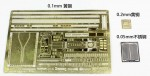 1-700-PLA-Navy-Type-055-Destroyer-Photo-Etched-Parts