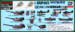 1-700-Equipment-for-Japan-Navy-Ship-WWII-III-with-Brass-35-6cm-Barrel-x-8