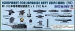 1-700-Equipment-For-IJN-06
