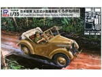 1-35-IJA-Type-95-Reconnaissance-Car-Kurogane-w-Photo-Etched-Parts-Limited-Edition