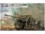 1-35-IJA-Type90-75mm-Field-Gun
