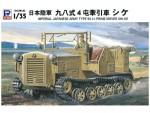 1-35-IJA-Type-98-4t-Tractor-Shi-ke