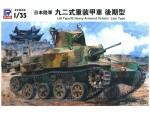 1-35-IJA-Type-92-Heavy-Armored-Car-Late-Type