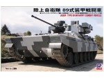 1-35-JGSDF-Type-89-Armored-Vehicle