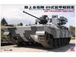 1-35-JGSDF-Type-89-Armored-Vehicle