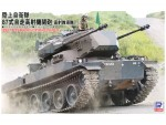 1-35-JGSDF-Type-87-self-propelled-anti-aircraft-gun-Training-Unit