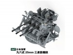 1-35-IJN-Type-96-25mm-Triple-Machinegun