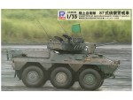 1-35-JGSDF-Type-87-Recon-Combat-Vehicle