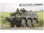 1-35-JGSDF-Type-82-Command-and-Communication-Vehicle