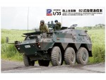 1-35-JGSDF-Type-82-Command-and-Communication-Vehicle-with-Camouflage-Net