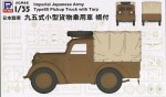 1-35-IJA-Type-95-Pickup-Truck-w-Canvas-Tarp