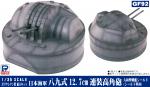 1-35-IJN-12-7-cm-40-Type-89-Naval-Gun-Type-Yamato-Shield
