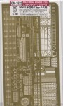 1-350-USS-Aircraft-Carrier-Essex-Photo-Etched-Parts