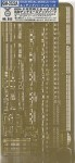 1-350-USS-Aircraft-Carrier-Essex-Additional-Photo-Etched-Parts