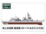1-350-JMSDF-Destroyer-DD-119-Asahi-2nd