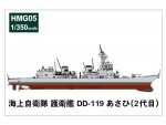 1-350-JMSDF-Destroyer-DD-119-Asahi-2nd