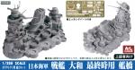 1-350-IJN-Battleship-Yamato-1945-Bridge