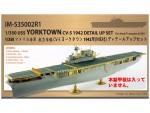 1-350-USS-Yorktown-CV-5-1942-Detail-Set-For-Merit-Trumpeter-65301