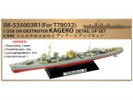 1-350-INJ-Destroyer-Kagero-Detail-Set-For-T78032