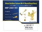 1-350-20mm-Oerlikon-Cannon-Mk-IV-Mount-25pcs